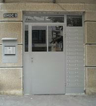 Входна врата за сгради