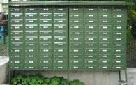 Модулни пощенски кутии