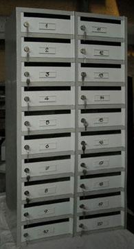 Пощенски кутии - модули