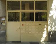 Входна врата за кооперации