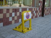 Устройства ограничаващи паркирането