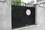 изработване на входна плътна метална врата
