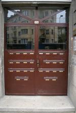 входна метална врата по поръчка